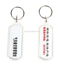 Customized transparent plastic keychain for advertising