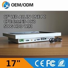 "new products 17 inch bulk buy from china 17"" mini pc x86"