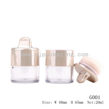 Empty finishing powder container finish powder jar wholesale plastic finishing powder container with puff