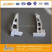 pvc gutter fittings- 1 hole/2holes/U type gutter bracket