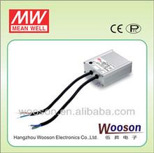 Meanwell LED drivers HSG-70-36 36V 70W IP65