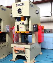single crank press 160ton, WORLD Brand ce approved press