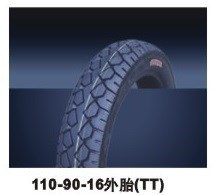 motorcycle Tubeless tire 100-90-16 high quality reasonable price