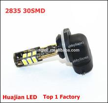 Superior quality SMD led car brake lights