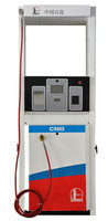 Censtar advanced technology ccng oil retailing machine, advanced science cng machine can be customized