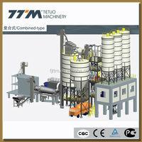 Premixed dry mortar mixing plant, dry mortar mixer, dry mortar production line