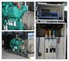 (Options: parallel operation 2 x 1mw) diesel generator 1mw electric motor - with Cummins, MTU engine