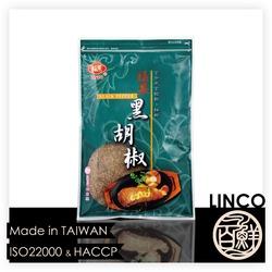 Sarawak black pepper fine powder