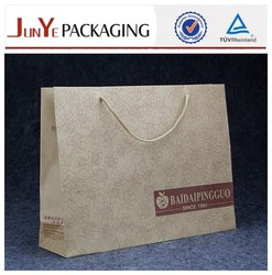 New design retail logo printed customised luxury clothing cosmetic packaging decorative reusable shopping bags