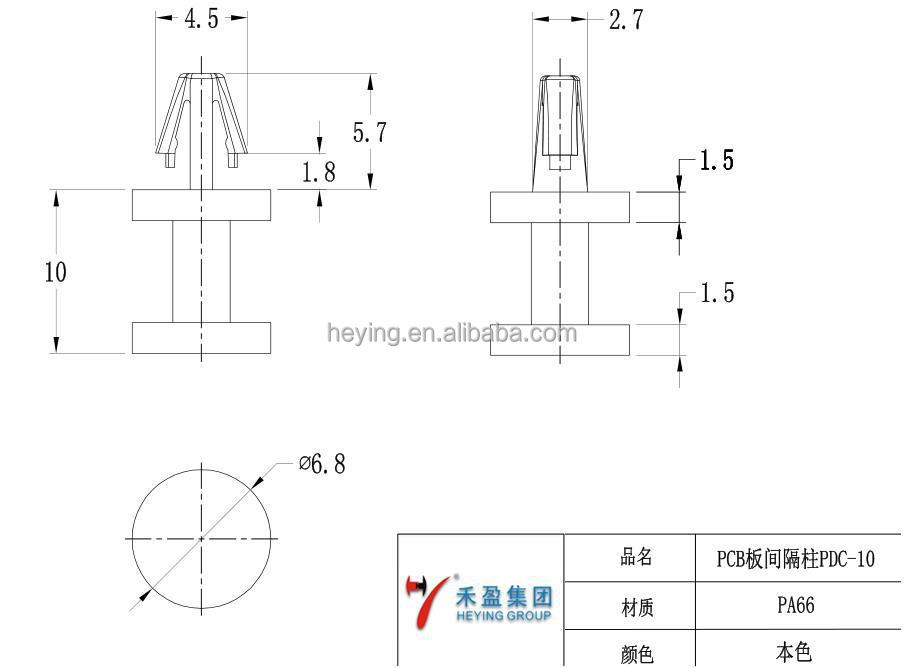 nylon plastic concrete pcb spacer support, View pcb spacer , HY ...
