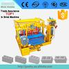 machine for making QMY4-30A mobile brick machine concrete brick machine