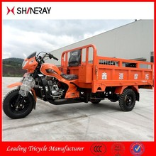 Shineray OEM service 150cc 200cc 250cc 300cc three wheel cargo motorcycles