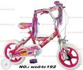 cor de pneus de bicicleta de quatro rodas de bicicletas de pedal da bicicleta do miúdo etiquetas