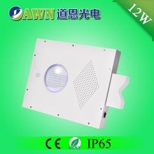 12W high efficiency 2015 new integrated all in one solar led street light public lamppost Street hawk