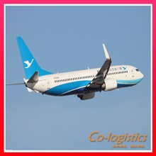 Competitive reliable air freight forwarder from foshan Ahmedabad------Chris (skype:colsales04)
