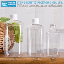 TB-DV200 200ml wholesale tailor-made foot cream plastic pet bottle with handle