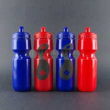 Drink bottle with pull/push lid,cycle water bottle with logo printing
