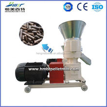 Long performance CE approved teak wood pelletizer press machine