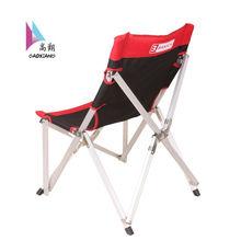 GXS-102 oxford aluminum relax camp chair