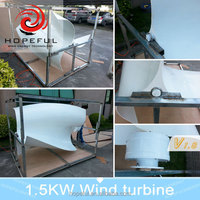 1.5kw low wind power generator, residential vertical axis wind turbine