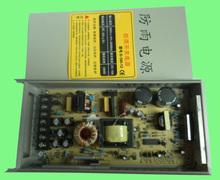 12v15a rainproof power supply,LED screen/LCD power supply,central power supply180w