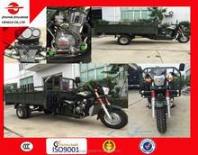 chinese 3 wheel motorcycles three wheel bike 200cc reverse trike cargo tricycle
