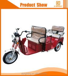 light and handy china best price auto rickshaw with high speed