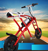 250W Popular Cheap Mini Electric Scooter For Adult and Kids
