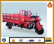 Heavy duty good quality cargo tricycle/3 wheelers