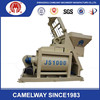 China high quality concrete mixer manufacturers