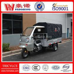 pedal passenger tricycles three wheel cargo motorcycles