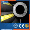 High Abrasive 1 1/4 Inch Rubber Sandblast Hose