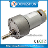 Sample Order Accepted 37mm DS-37RS395 battery dc geared motor