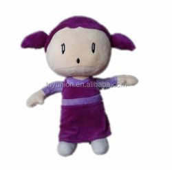 LYJD-7 Turkey hot-sale cartoon 35cm Sila musical doll