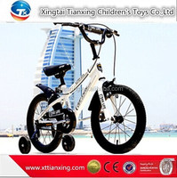 2015 Alibaba China Supplier Wholesale Cheap Price High Quality Kids Beer Bike For Sale