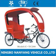 C-TC200 Rickshaw Three Wheeler Pedicab Passenger Tricycle