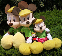 Mickey Mouse family with Parent-child outfit enjoy happiness