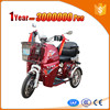 new energy three wheels 4 passengers tricycle with roof