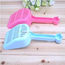 Wholesale Pet Products Plastic Pet Cat Sand Shovel China