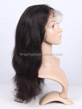 New fashion cheap brazilian human hair wig for sale