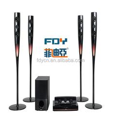 fm best bluetooth soundbar