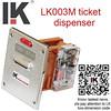 LK003M automatic parking ticket dispenser system