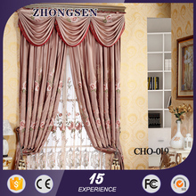 pleated fashionable fashion curtain for the living roomfashion curtain for the living room