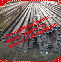 2.5 inch en 10204 31 seamless pipe porn/ steel tube 8 made in China