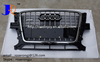 A udi Q5 front grille, a udi grille, q5 grille for audi