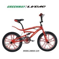 Bmx Freestyle Bike,20inch Full Sus Freestyle Bike