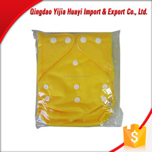 Light Yellow Cloth Baby Diaper,baby wizard cloth diaper