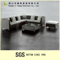Garden Sectional PE Rattan insinuante sofa living room furniture sofa set