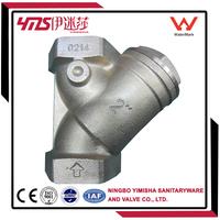 sink strainer valve and strainer valve