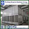 Closed Type Cooling Water Tower